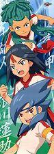 poster Inazuma Eleven Go anime namikawa rensuke Yoshimine Misaki Wanda naoto