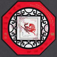 Canada -#1934 YEAR OF THE HORSE Souvenir Sheet - MNH