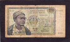 Guinea-Bissau  500 Pesos  1975 P-3  VG