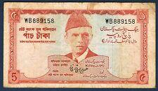 Banknote-pakistan - 5 rupee pick no 20 1973 by APC wb889158