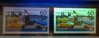Bund 1583 x + y sauber postfrisch Koblenz 1992 mit und ohne Fluoreszenz BRD MNH