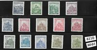 MNH Stamp set / 1940s Third Reich / Castles & Cathedrals B a M / WWII Germany
