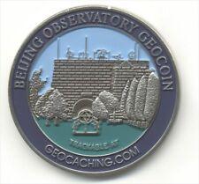 Beijing Observatory & Armillary Dragon -Silver & Blue - Unactivated Geocoin