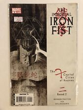 THE IMMORTAL IRON FIST #9 THE 7 CAPITAL CITIES OF HEAVEN ROUND 2 MARVEL COMICS