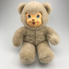 "Vintage Rubber Face Teddy Bear Secret Pocket Plush Animal Dandee Blue Eyes 15"""