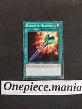 Yu-Gi-Oh [SD] Baguette Magique (Wonder Wand) : SS01-FRA14 -VF/Commune