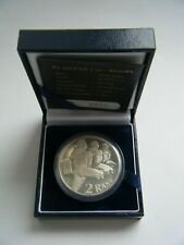 More details for rare 1995 south africa 1oz silver rugby world cup two 2 rand - only 3981 issued