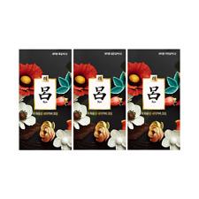 [Ryo] Ryoe Hwayoonseng Gray Hair Cover Cream 120g(60g+60g) Dye Kit / 3 Colors