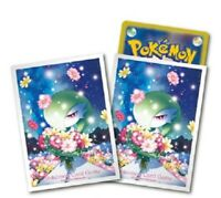 Pokemon center JAPAN - Gardevoir card Deck Shields (64 Sleeves)