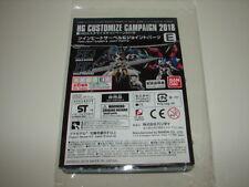 Bandai 1/144 HG Customize Campaign (2018) Set E! Gundam Gunpla