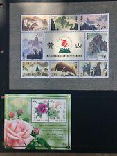 China  Mini-sheet and 2 strips - MNH / Used