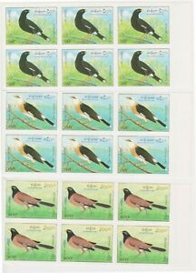 (F31-6) 1995 Laos part set of 3 imperforated 6block bird stamps 50K to 300K (F)