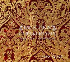 Church Liturgical Vestment Brocade Metallic 155cm - 61'' wide IERO 53 105