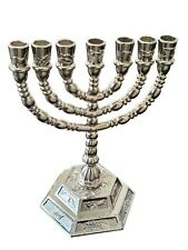 12 Tribes of Israel Jerusalem Temple Menorah Choose From 3 Sizes Gold or Silver