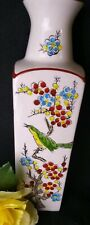 Vintage Japanese Vase Song Bird Flowers Tree Branches 8 inches tall