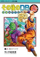 Doujinshi Dragon Ball Shin AF DBAF DB AFTER vol.8 (A5 72pages) Youngjiji Omada