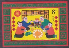 China PRC 3005 MNH 2000 Spring Festival Souvenir Sheet Very Fine