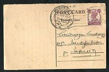 1940 Postmark & Half Anna Stamp: Stationing Card with Crest