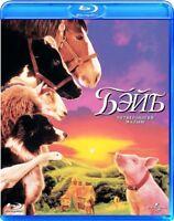 Babe (1995) (Blu-ray) Eng,Russian,French,German,Spanish,Italian,Jap,Portuguese,
