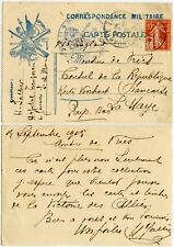 FRANCE 1915 MILITARY TEMP.HOSPITAL JOUARRE STATIONERY UPRATE RED CROSS ISSUE WW1