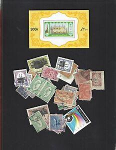Saudi Arabia sc#1068a (1987) MNH + Nice lot
