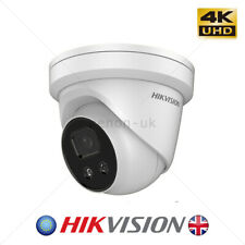 Hikvision DS-2CD2386G2-IU 8MP 2.8mm 4K Security Network Camera with built-in MIC