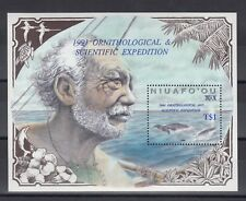 TIMBRE STAMP BLOC NIUAFO'OU TONGA Y&T#13 BALEINE +REP. NEUF**/MNH-MINT 1991 ~B31