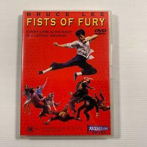 Fists of Fury (DVD 2002) 1971 film Bruce Lee Region ALL