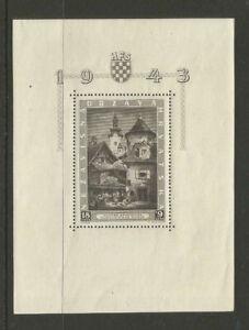 Croatia #B40 MNH VF Souvenir Sheet>St.Mary's Church & Cistercian Cloister,Zagreb