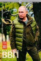 2021 Wladimir Putin Kalender. Neue Wandkalender (23×33 cm). Perfektes Geschenk!