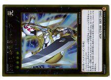 YUGIOH GOLD RARE N° GP16-JP013 UTOPIA
