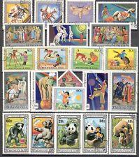 R9962 - MONGOLIA 1974 - LOTTO 22 DIFFERENTI DEL PERIODO - VEDI FOTO