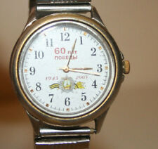 SOVIET USSR RUSSIA WATCH 60 YEARS OF VICTORY WRISTWATCH VINTAGE