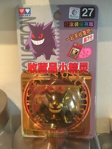 Pokemon TOMY Auldey 27 Gengar Vtg 1998 PVC Figure NIP SEALED UNOPENED NIB New