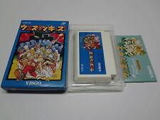 Western Kids Nintendo Famicom Japan VGOOD