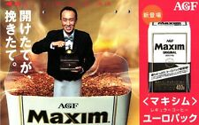 *344 SCHEDA TELEFONICA PHONECARD USATA GIAPPONE JAPAN AGF MAXIM COFFEE