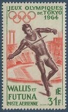 WALLIS ET FUTUNA PA N°21** Jeux Olympiques javelot TB, 1964 Olympic games MNH