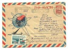 1966 Air Mail Registered Letter Russia Ussr to Brooklyn Ny