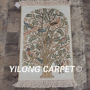 YILONG 1.2x1.7' 300L Tree of Life Handmade Classic Silk Vintage Tapestry LH691A