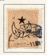 Turkey 1916 Star and Crescent Early Issue Fine Used 2p. Optd 064645