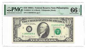 1988A $10 PHILADELPHIA FRN, PMG GEM UNCIRCULATED 66 EPQ BANKNOTE, 1st of 2