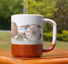 "Sea Shell Seashell Sand Dollar Clam Speckled Coffee Mug Cup 3 5/8"" Tall"