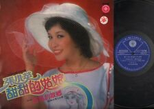 """Rare Singapore Chang Siao Ying Stylers Band OST Chinese LP 12"""" CLP2828"""