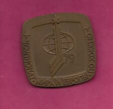 RARE 1979 CCCP MOCKBA ICE WORLD HOCKEY CHAMPIONSHIP MEDAL (INV#5511)