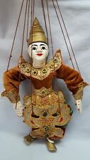"""OLD THAILAND SIAMESE MARIONETTE STRING PUPPET HAND CARVED AND PAINTED 17"""" TALL"""