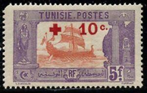Tunisia 1916 Prisoner of War Relief set Sc# B3-11 mint