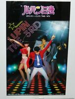 NEW Banpresto Lupin The 3rd Figure DISCO SCENE COMPLETE Set of 4   USA SELLER