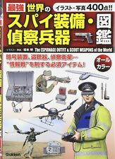 Spy Equipment And Reconnaissance Weapon Picture Book Of The World