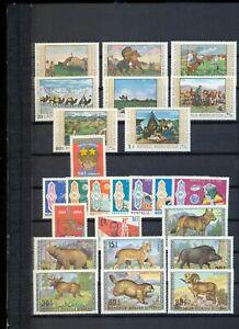 Mongolia 1960s/70s Wildlife Soccer Birds Space MNH(80+Items)(Tro617