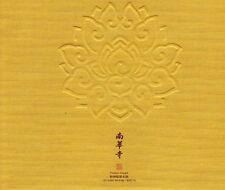 China 4517/20 ** - BPC-6  - MH Tempel Nauhua - 2013-22 (2652)
